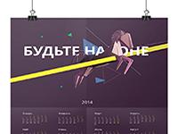 https://vizkarta.ru/images/poster_ico.png